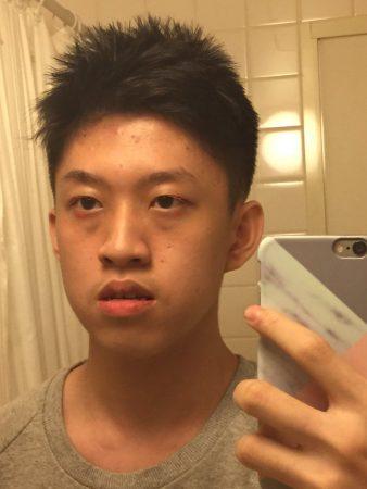 Rich Chigga Haircut